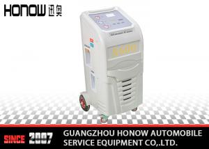 China Touch Screen Automotive AC Recovery Machine , Air Conditioning Recharge Machine on sale