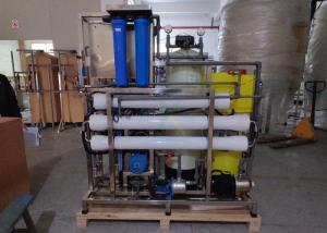 China Anti Corrosive Desalination Water Treatment , 4000LPD Seawater Reverse Osmosis System on sale