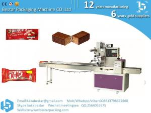 China Best selling automatic, Wafer Biscuit Production Line, chocolate wafer, wafer packaging machine on sale