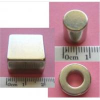 Permanent magnets neodymium disc/block/ring or OEM with Zn/Ni/NiCuNi/Epoxy etc.