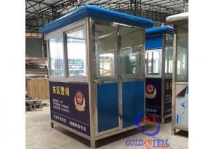 China A construção de aço pré-fabricou a caixa de sentinela, sala Movble do agente de segurança on sale