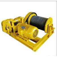 China Double Drum Electric Winch on sale