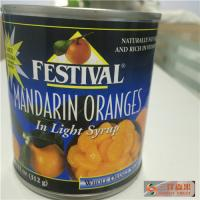 China Organic And Delicious Tropical Canned Mandarin Oranges Fruit Sweet Tasty on sale