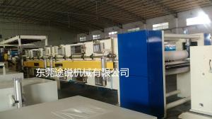 China Uv Coating Machine For Paper / Film Coating Machine Outer Heating Oven on sale