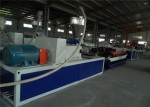 China Fully Automatic PE Corrugated Pipe Equipment ABB Inverter 380V 50HZ on sale