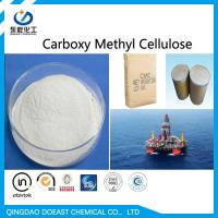 China Non Toxic CMC Oil Drilling Grade Carboxy Methyl Cellulose CAS NO 9004-32-4 on sale