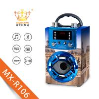 China Subwoofer portable wireless karaoke bluetooth speaker with colorful LED light  for PC phones on sale
