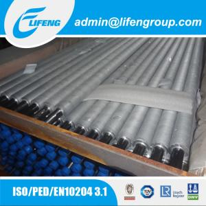 China embedded aluminium finned tube seamless stainless steel finned tubes on sale