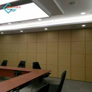 China Plywood board movable walls partition acoustic partitioning removable wall partitioning movable walls soundproof on sale