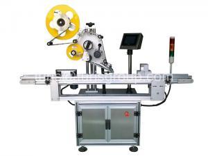 China Automatic Sticker Labeling Machine on sale