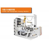 China 5 Colors Automatic Printing Machine Narrow Paper Label Flexography Print Machinery on sale