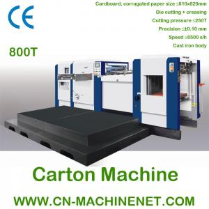 China ZJ-800T automatic carton box making machine to die cut paperboard and corrugated sheet on sale