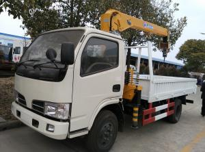 China CLW Brand chaochai 95hp 3tons mini cargo truck with crane for sale, Best price CLW 3,000kgs small truck mounted crane on sale