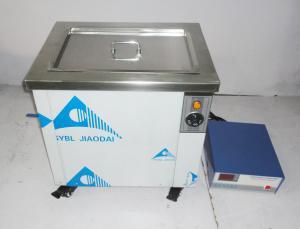 China Branson Ultrasonic Multi Purpose Sonic Wave Jewellery Cleaner Industrial Use 10000W on sale