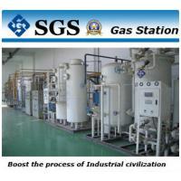 Galvanization Production Line Nitrogen Purity 99.999% Hydrogen Protective Gas Station