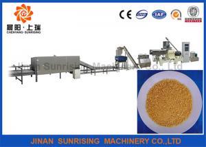China 380/220/440v Bread Crumb Making Machine , Bread Crumb Maker on sale
