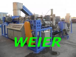 China Fully Automatic Plastic Recycling Machine , PP / PE Double Stage Granulate Extrusion Line on sale