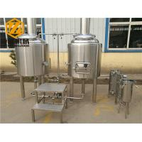 Economical Beer Craft Brewing Equipment Low Noise 1.5mm Dimple Plate Cooling Jacket