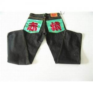 China MAN BRAND JEANS--cheapnikeoutlet on sale
