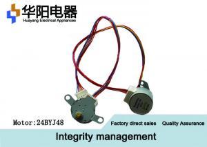 China Mini 24BYJ48 Stepper Motor , Deceleration DC Micro Motor PM Exhaust Baking Machine on sale