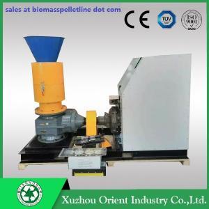 China Organic Fertilizer Granulator/Fertilizer Granulator Machine/Granulator on sale