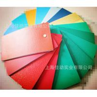 China Commercial Pvc Gym Flooring , Customized Size Indoor Sport Court Flooring on sale