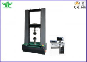 China PC Digital Type Spring Fatigue Testing Machine with High Precise Ball Screw on sale