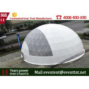 China large dome tent  For Advertising , Trade Show Canopy Tent 100 % Waterproof on sale