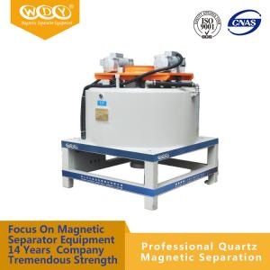 China ISO9001 Mineral Processing Dried Powder Electro Magnetic Separator Mineral Processing Projects on sale