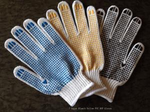 China gants 7G pointillés par PVC on sale