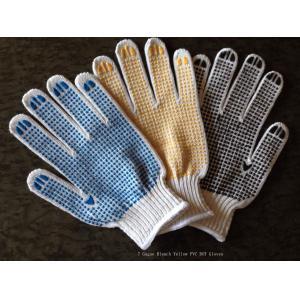 China gants 7G pointillés par PVC on sale
