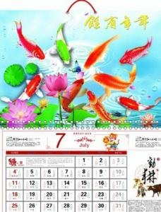 China PLASTICLENTICULAR 3D Lenticular Printing office table calender 3d desk calender flip wall calender on sale