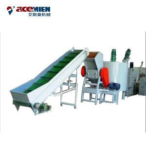 China Waste Plastic Recycling Washing Line High Automation Level Bulk Density 0.3G/CM3 on sale