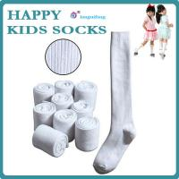 655a45fb0fe89 China school girls knee high socks ,custom school socks manufacturer on  sale .