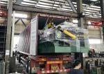 Eco - Friendly Hydraulic Metal Baler / Scrap Metal Equipment Enironmental Friendly
