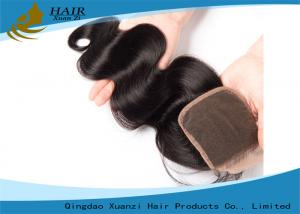 China Grade 7A 4*4 Inch Body Wave Virgin Human Hair Top Closures Silk Base on sale