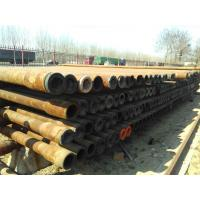 S135 scrap drill pipe API china wholesale