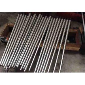 China Seamless Tube Rolling Mill Parts , Stainless Steel Pipe Appliance Spares on sale