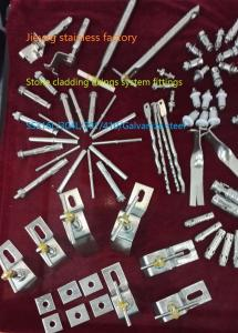 China SS304 stone clip,SS316 angle , SS201 split angle , stone cladding fixing,L anchhor,Z anchor.anchor bolt on sale