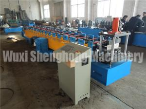 China Complex Electrical Box Rack Frame Making Machine For Controls Boxes on sale