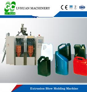 China High Speed Extrusion Blow Molding Machine , 500ml - 5000ml Plastic Bottle Extruder on sale