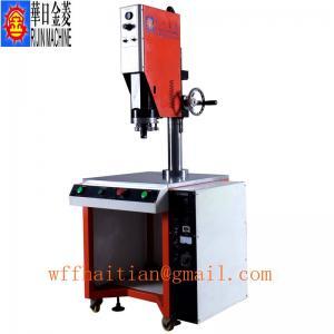 China 15khz Ultrasonic plastic welding machine on sale