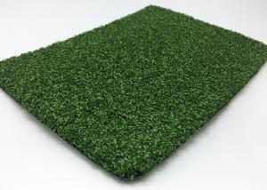 China Abrasive Resistance Tennis Court Artificial Grass Fire Resistant Anti - Bacterial on sale