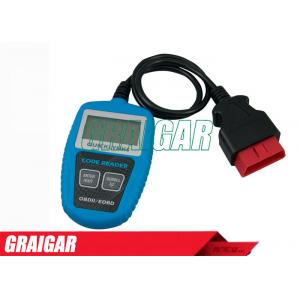 China Colorful Auto Car Scan Tool All OBD2 / EOBD / JOBD Car Fault Code Reader T59 with Multilingual on sale