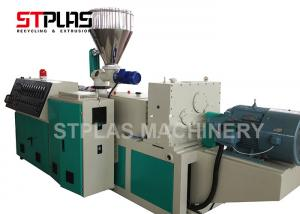 China Conical Two screw extruder SJSZ80 ModelSJSZ80/156 Conical two screw extruder on sale