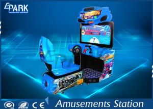 China dynamic Boat arcade luxurious driving car simulator racing car game machine on sale