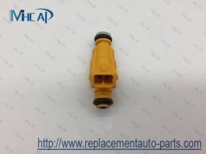 Performance Fuel Injectors