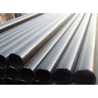 China Tubes et tuyaux sans soudure, en acier d'alliage austénitique rond de ferrite pour l'équipement chimique on sale