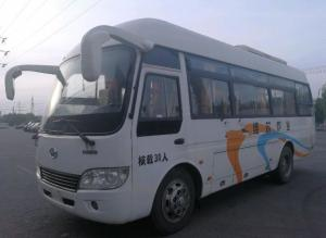 China 2010 year 30seats Higer brand Yuchai engine passenger coach bus for sale on sale