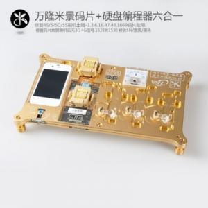 China le plan horizontal 6 d'adaptateur de programmeur EN 1 Apple ébrèchent et montage d'essai de disque dur pour l'iPhone 4S, 5, 5C, 5S on sale
